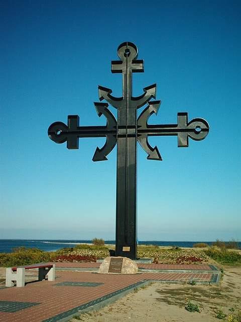 Krzyż poświęcony ofiarom morza