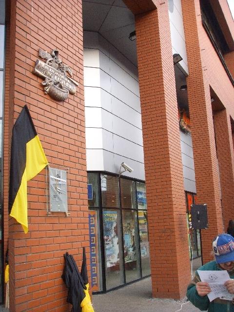 Dzień Jedności Kaszubów 2007 - Gdańsk 1