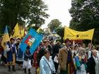 Zjazd Kaszubów w Kościerzynie. Przemarsz (3439)