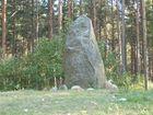 Leśno kurhan wejściowy - stela z twarzą