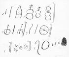 Hieroglify kaszubskie - Gulgowski