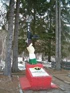 Cmentarz - grób Iwana Poddubnego (2546)
