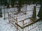 Cmentarz - rosyjskie ogrodzenia (2559)