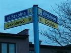 Kaszubskie nazwy ulic - Jastarnia (2600)