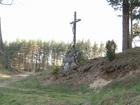 Krzyż Loryniec (2930)